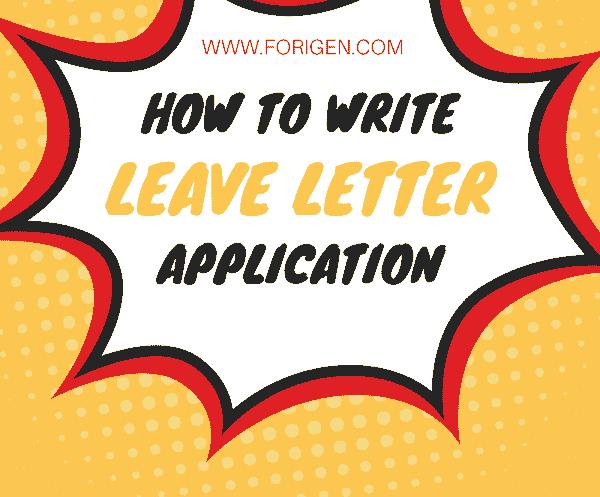 Leave Letter Application
