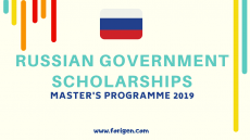 HSE Russian Government Scholarship