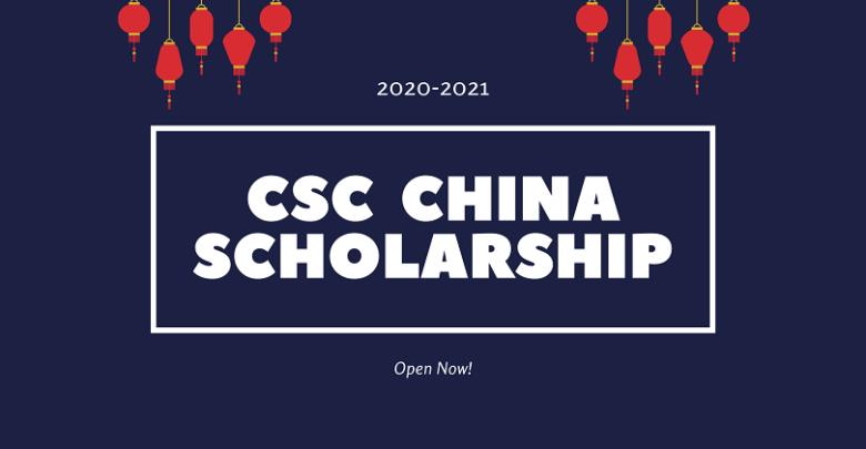 Harbin Institute of Technology HIT CSC Scholarship 2020 online application