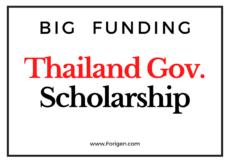 Thailand Government Scholarship 2021 - Thai TIPP Scholarship 2021