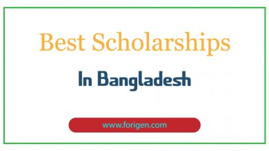 Best Scholarships in Bangladesh