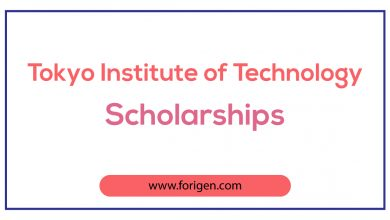 Tokyo Institute of Technology Scholarships